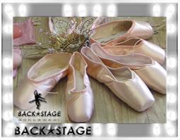 Scarpette e calzature per la danza a Verona